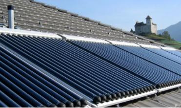 Caracteristicas de la energia solar