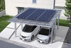 energia solar en techos